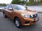 🏁2014 Nissan NP 300 Navara 2.5E  M/T-1