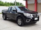Nissan NP 300 Navara 2.5 KING CAB (ปี 2014) E Pickup MT-0