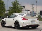 2009 Nissan 370Z NISMO coupe -2