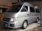 2005 Nissan Urvan Base van -0