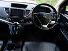 2015 Honda CR-V -6