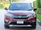 2015 Honda CR-V -4