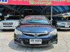 💥#Honda #Civic FD 1.8 S💥ปี 2006💥AT💥-1