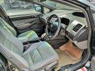 💥#Honda #Civic FD 1.8 S💥ปี 2006💥AT💥-7