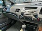 💥#Honda #Civic FD 1.8 S💥ปี 2006💥AT💥-6