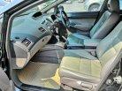 💥#Honda #Civic FD 1.8 S💥ปี 2006💥AT💥-10