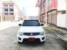 Mitsubishi Triton 2.4 SINGLE (ปี 2014) CNG Pickup MT ราคา 289,000 บาท-1