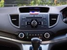2013 Honda CR-V S suv -3
