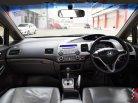 Honda Civic 1.8 FD (ปี 2012) S i-VTEC Sedan AT-3