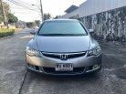 🏁2006 Honda Civic 1.8 FD  E i-VTEC Sedan AT ⭐⭐⭐เครดิตดีฟรีดาวน์⭐⭐⭐-2
