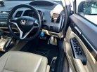 🏁2006 Honda Civic 1.8 FD  E i-VTEC Sedan AT ⭐⭐⭐เครดิตดีฟรีดาวน์⭐⭐⭐-11