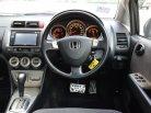 Honda City 1.5 ZX (ปี 2006) ZX EV -7