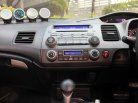 Honda CIVIC 1.8 E AT ปี 2008-8