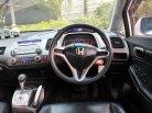 Honda CIVIC 1.8 E AT ปี 2008-9