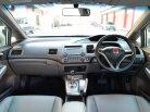 Honda Civic  (ปี 2009) -6