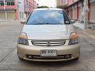 Honda Stream 2.0 (ปี 2004) E Wagon AT-1