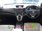 2013 Honda CR-V 2.4 EL 2WD -3
