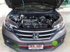 2013 Honda CR-V 2.4 EL 2WD -2
