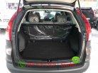 2013 Honda CR-V 2.4 EL 2WD -7