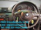 2004 BMW 323i SE sedan -5