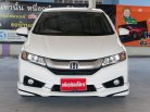 2015 Honda CITY -1