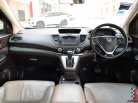 Honda CR-V 2.4 (ปี 2013) EL SUV AT-3