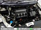"""ราคา 199,000 บาท Honda City 1.5 ZX EV VTEC Sedan AT 2006 ล้อแม็กซ์ 15"""" ลาย 7 ก้าน-7"""