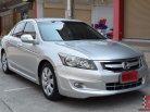 Honda Accord 2.4 (ปี 2008) EL NAVI Sedan AT-0
