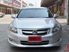 Honda Accord 2.4 (ปี 2008) EL NAVI Sedan AT-1