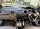 2009 Honda CIVIC -7
