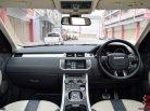 Land Rover Range Rover  (ปี 2012) -3
