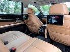 BMW F02 Active Hybrid 7 LCI ปี 2015-12
