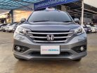 HONDA 2.4 EL 4 WD AT ปี2013-1