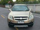 2009 Chevrolet Captiva LS suv -0