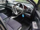 2009 Honda CITY 1.5 SV    ไม่ต้องมีคนค้ำ  ดบ.เริ่ม 2.79% ออกรถ 5000 บาท ติดปัญหาปรึกษาได้โทร 0619391133 ต่าย-7