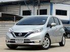 Nissan Note 1.2VL hatchback 2018-0