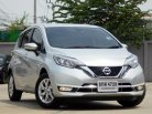 Nissan Note 1.2VL hatchback 2018-3