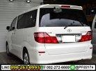 ราคา 698,000 บาท  Toyota Alphard 3.0 V Wagon AT 2007  รถบ้านแท้ๆ ฟลูออฟชั่น-6