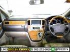 ราคา 698,000 บาท  Toyota Alphard 3.0 V Wagon AT 2007  รถบ้านแท้ๆ ฟลูออฟชั่น-11