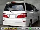 ราคา 698,000 บาท  Toyota Alphard 3.0 V Wagon AT 2007  รถบ้านแท้ๆ ฟลูออฟชั่น-13