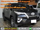 Toyota Fortuner 2.8 V 4WD Wagon AT 2015-0