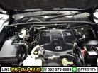 Toyota Fortuner 2.8 V 4WD Wagon AT 2015-12