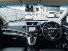 {เซลล์เมฆ} Honda CRV 2.4EL (Navi) 4WD A/T 2013-8
