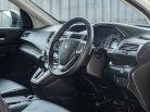 {เซลล์เมฆ} Honda CRV 2.4EL (Navi) 4WD A/T 2013-10