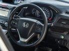 {เซลล์เมฆ} Honda CRV 2.4EL (Navi) 4WD A/T 2013-11
