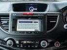 {เซลล์เมฆ} Honda CRV 2.4EL (Navi) 4WD A/T 2013-13