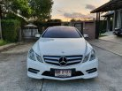 2014 Mercedes-Benz E200 CGI BlueEFFICIENCY 1.8 W207 (ปี 10-16) Sport Coupe AT-0