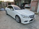 2014 Mercedes-Benz E200 CGI BlueEFFICIENCY 1.8 W207 (ปี 10-16) Sport Coupe AT-4
