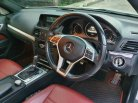 2014 Mercedes-Benz E200 CGI BlueEFFICIENCY 1.8 W207 (ปี 10-16) Sport Coupe AT-8