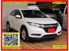 ราคา 569,000 บาท  Honda HR-V 1.8 S SUV AT 2015 รับประกันเลขไมล์ 97,066 กม.-0